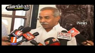 Why Y. S. Vivekananda Reddy Silent in Own Party | Loguttu | iNews