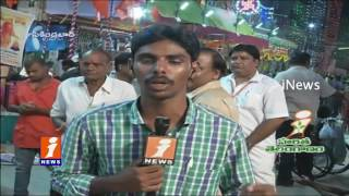 Grand Arrangements For Ujjaini Mahakali Bonalu From Tomorrow | Live Updates | iNews