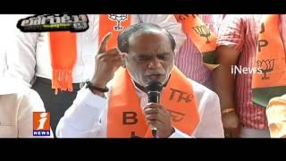 BJP Signature Campaign Against Asaduddin owaisi | Loguttu | iNews