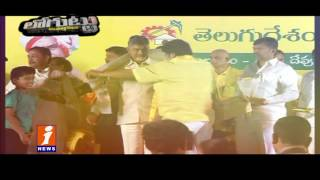 Chandrababu Naidu Serious Warning to Ministers | Loguttu | iNews