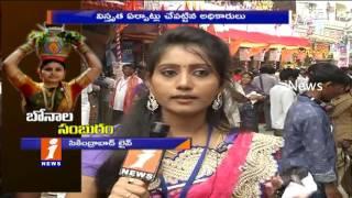 Lashkar Bonalu | CM KCR Visits Secunderabad Ujjaini Mahankali | iNews