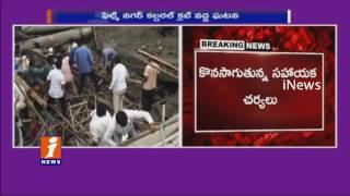 Building Collapse In Film Nagar : 8 Pillars Collapse 2 Dead | iNews