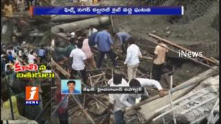 2 Dead and Many injured | construction building collapsed in Film Nagar Hyderabad | iNews