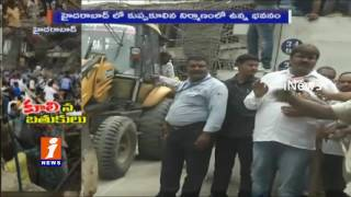 GHMC Mayor Bonthu & CP Responds on Building Collapse in Film Nagar | iNews