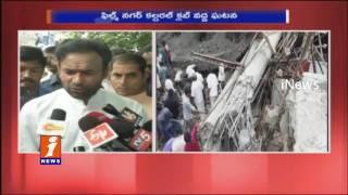 BJP Kishan Reddy Investigates Collapsed Building at Film Nagar | iNews