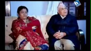 Nepal PM Resign :Kp oli  resign and his wife