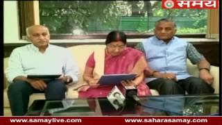 Sushma's counterattack on Nawaz over terrorist Burhan and Kashmir issue
