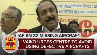 IAF AN-32 Aircraft Missing : Vaiko Urges Centre To Avoid Using Defective Aircrafts