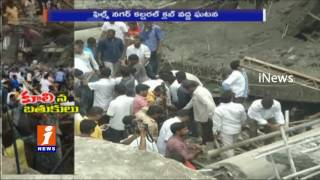 Building Collapse In Film Nagar | Injured Workers Joined In Hospital | iNews