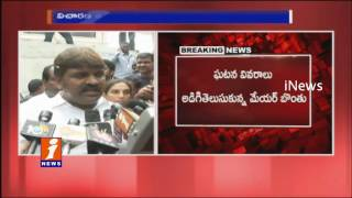 Mayor Bonthu Announce 2 Lakhs Ex Gratia For People Died In Film Nagar Building Collapse | iNews