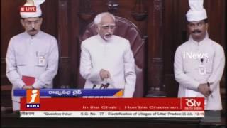 Rajya Sabha | Electrification of Villages of Uttar Pradesh | iNews