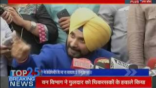 Navjot Singh Sidhu attacks BJP in Press Conference