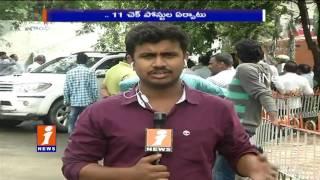 Telangana Congress Call For Chalo Mallanna Sagar | iNews
