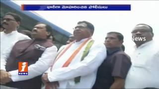 Congress Chalo Mallanna Sagar Project | Leaders Arrested at Gandhi Bhavan | Jana Reddy | iNews