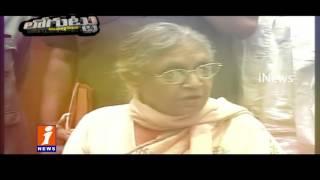 TPCC Leaders Wants Telangana Congress CM Candidate | Loguttu | iNews