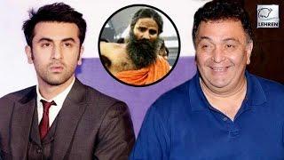Ranbir Kapoor ADOPTING Baba Ramdev?