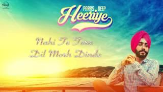 Heeriye (Lyrial Video)  Paras Deep Punjabi Song Collection
