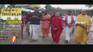 Srisailam Temple Officials Negligence Over Hills Collapse | iNews