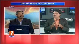 Suggestions and Precautions For Mutual Funds Investment | Money Money (27-07-2106) | iNews