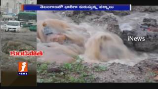 Heavy Rain Lashes Out Yemmiganur Kurnool | iNews