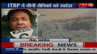 Chinese incursion in Uttarakhand's Chamoli district, confirms CM Harish Rawat