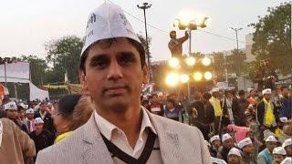 AAP MLA Naresh Yadav sent to judicial custody