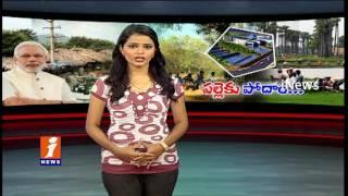 PM Modi Govt To Soon Launch Smart Villages Project | Spotlight | iNews
