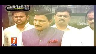 Congress Cash AP Special Status To Strengthen Party | Loguttu | iNews