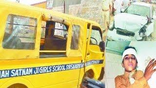 On cam:  School van meets brutal accident in Sirsa