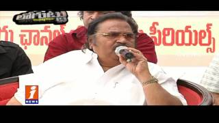 Why Dasari Narayana Maintaining Friendly Relationship with Jagan | Loguttu | iNews