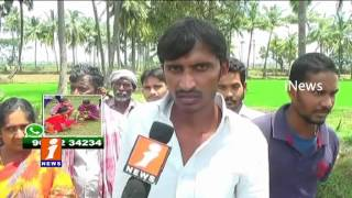 Haritha Haram   Special Program   iNews