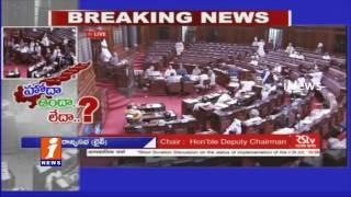Discussion On AP Special Status In Rajya Sabha | Arun Jaitley | Sitaram Yechury | iNews