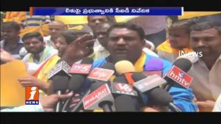 TS Eamcet 2 Scam  Students Burns Effigy of TS Govt at JNTU | iNews