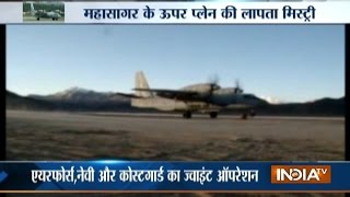 No Clue of Missing IAF Plane AN-32, Search Operation Continues