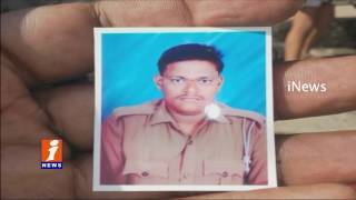 Home Guard Commits Suicide with Children | Krishna Dist | iNews