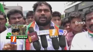 TS Eamcet Scam Students Foundations Dharna at Bhuvanagiri | iNews