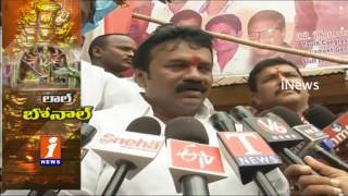 Talasani Srinivas About Lal Darwaza Bonalu Arrangements | iNews
