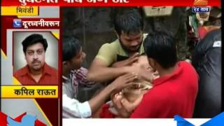 Bhiwandi Baby Saved From Building Collapse