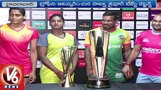 Patna Pirates and Jaipur Pink Panthers Captains Launched Pro Kabaddi Trophy
