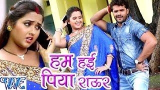 Bhole Bhole Boli - Khesari Lal & Kajal Raghwani - Bhojpuri Kanwar Songs 2016 new