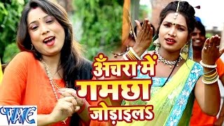 Super Hit Bade Baba Facebook Pa - Shubha Mishra - Bhojpuri Kanwar Songs 2016 new