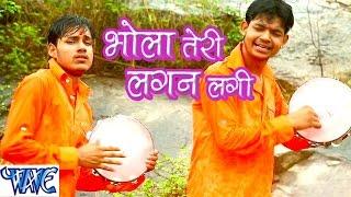 Bhola Teri Lagan Lagi - Ae Bhola Ji - Ankush Raja - Bhojpuri Kanwar Songs 2016