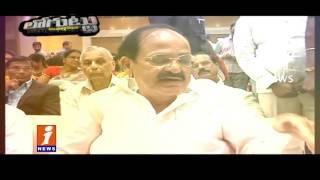 Venkaiah Naidu Comments On Polavaram Project Bring Troubles To AP BJP - Loguttu - iNews