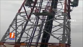 Suicide Attempt Handicapped Person Climbs Cell Tower In Chittoor District - iNews
