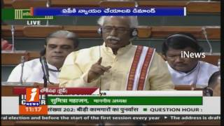 TDP MPs Protest in Lok Sabha over AP Special Status - iNews