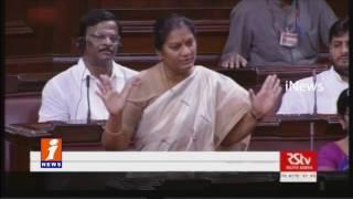 Tamil Nadu  MPs War in Rajya Sabha - iNews