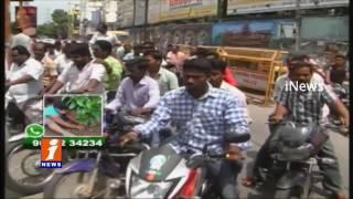 Chevireddy Bhaskar Reddy Bike Rally in Tirupati to Support Bandh - AP Special Status - iNews