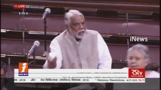 KK Speech In Rajya Sabha over Medical Education Versions Changes - iNews