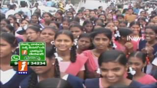 Palle Raghunatha Reddy Inaugurates Potti SriRamulu and Abdul Kalam Statue - Anantapur - iNews