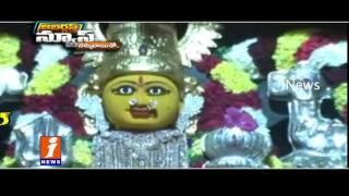 Mahankali Bonalu Jatara 2016 in Hyderabad Ends Today | Jabardasth | iNews